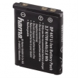 DP 447 Li-Ion Battery for Olympus Li42B